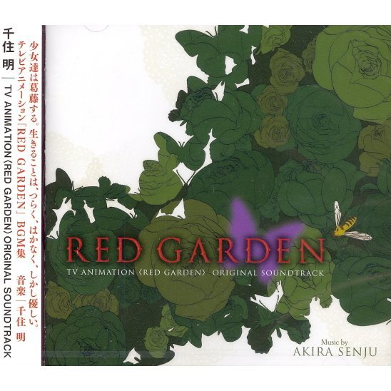 Anime Red Garden Original Soundtrack