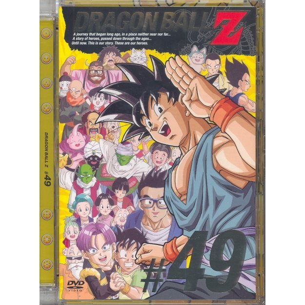 Dragon Ball Z Vol.49