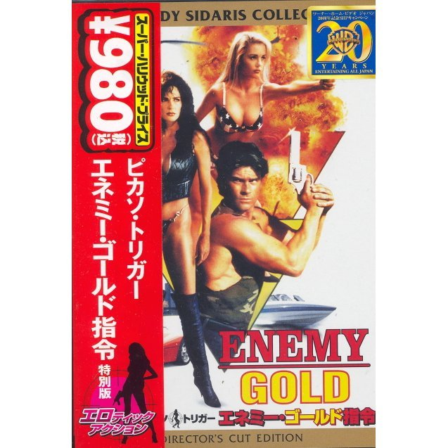 Enemy Gold [Limited Pressing]