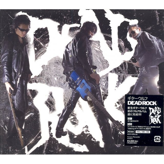 Dead Rock [CD+DVD Limited Edition]