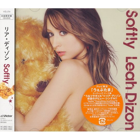 Softly [CD+DVD Limited Edition]