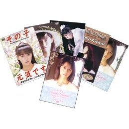 Complete DVD Box [Limited Edition]