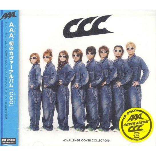 CCC -Challecge Cover Collection-