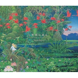 Seiken Densetsu 4 / Dawn of Mana Original Soundtrack -Sanctuary-