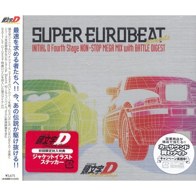 Super Eurobeat Presents Initial D Fourth Stage Non-Stop Mega Mix With Battle Digest [2CD+DVD]