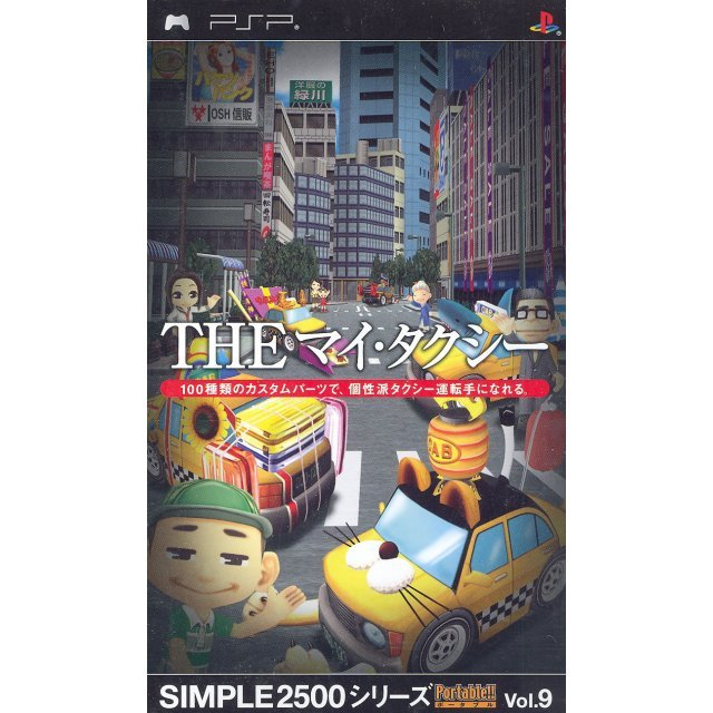 Simple 2500 Series Portable Vol. 9: The My Taxi