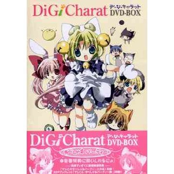 Di Gi Charat DVD-Box Special Party