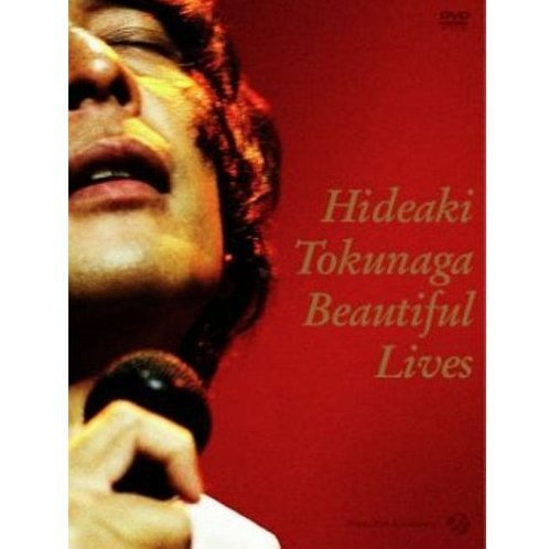 Beautiful Lives DVD Box [Limited Edition]