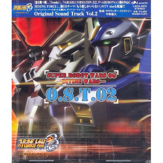 Super Robot Taisen OG Divine Wars Original Soundtrack Vol.2