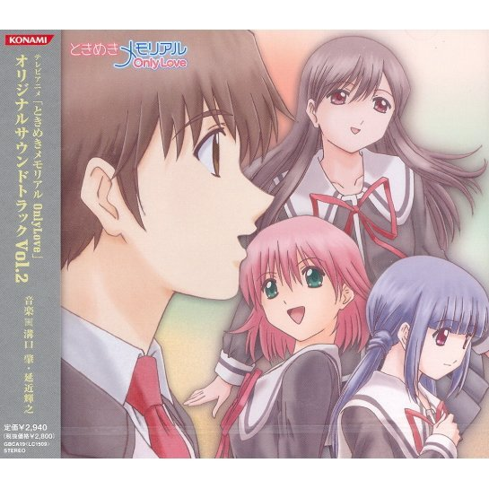 Tokimeki Memorial Only Love Original Soundtrack Vol. 2