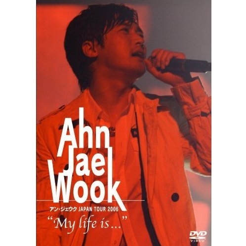 Ahn Jae Wook Japan Tour 2006  'My life is . . . '
