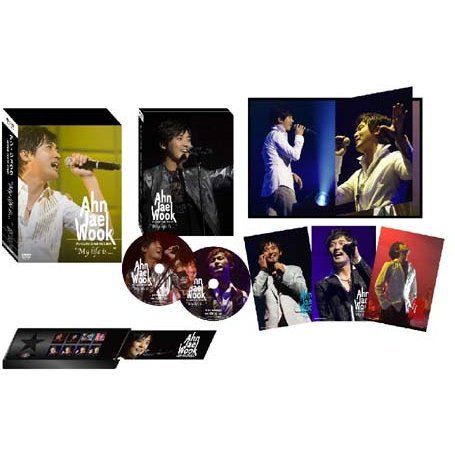 Ahn Jae Wook Japan Tour 2006 'My life is . . . ' [Limited Edition]