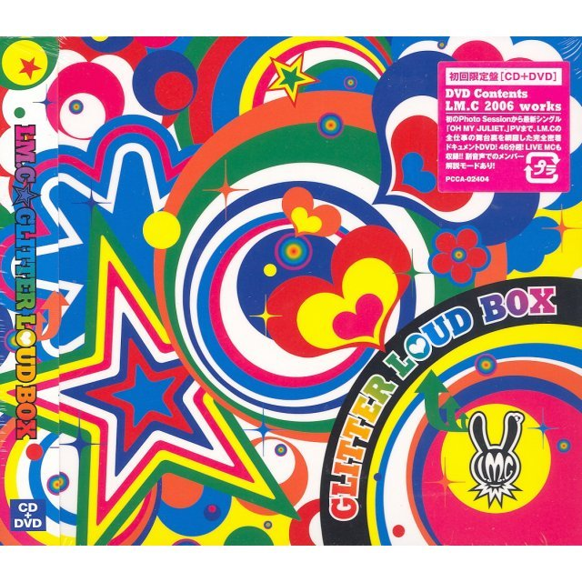 Glitter Loud Box [CD+DVD Limited Edition]