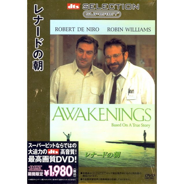 Awakenings (Superbit DTS) [Limited Pressing]