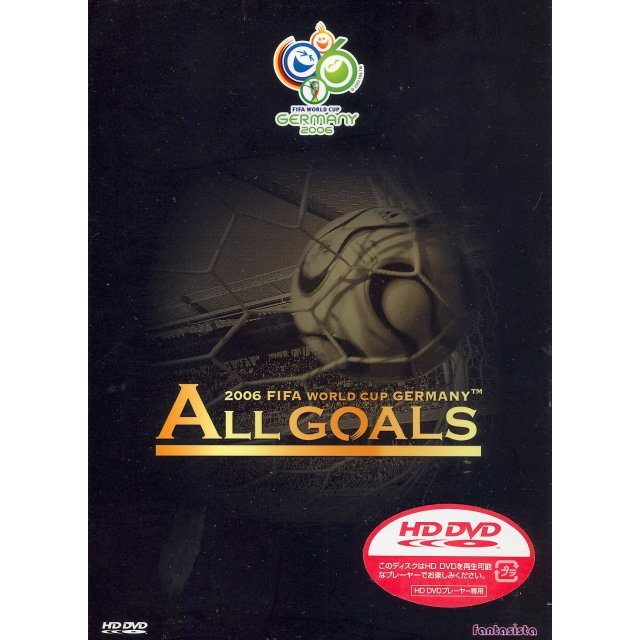 2006 Fifa World Gup Germany Official License HD DVD All Goals