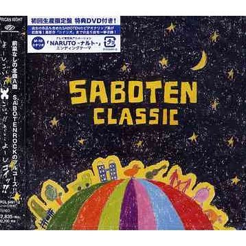 Classic [CD+DVD Limited Edition]