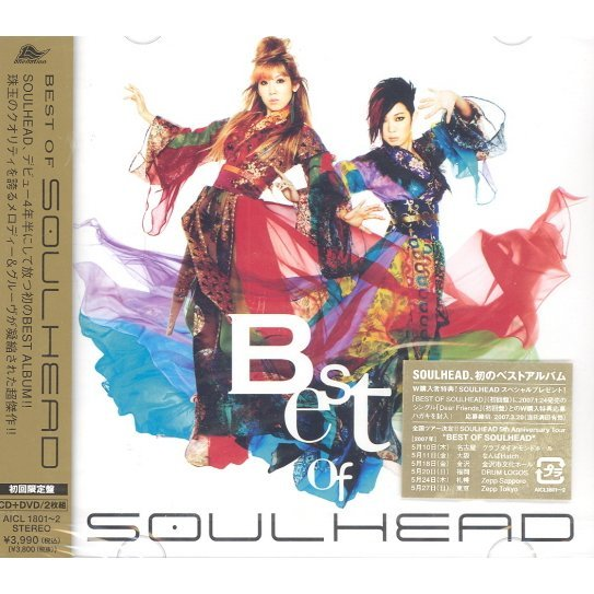 Best of Soulhead [CD+DVD Limited Edition]