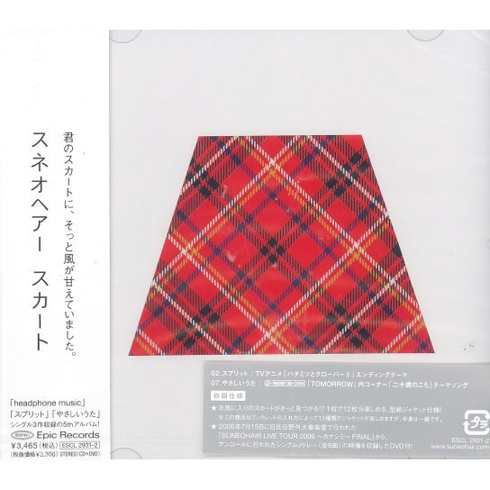 Skirt [CD+DVD Limited Edition]