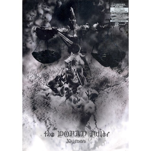 The World Ruler [CD+Photo Book Limited Edition]