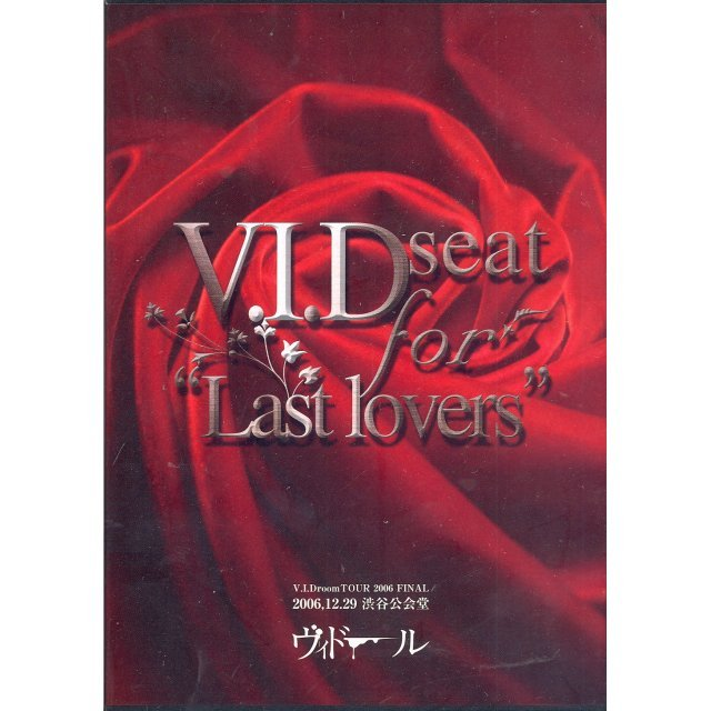 V.I.D seat for 'Lastlovers' 2006.12.29 Shibuya Kokaido [Limited Edition]