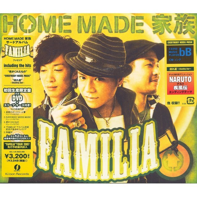 Familia [CD+DVD Limited Edition]