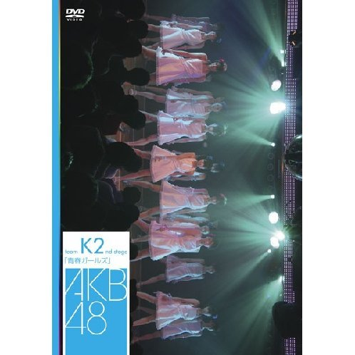 Team K 3rd Stage - Seishun Girls
