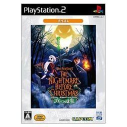 games the nightmare before christmas - The Nightmare Before Christmas Games