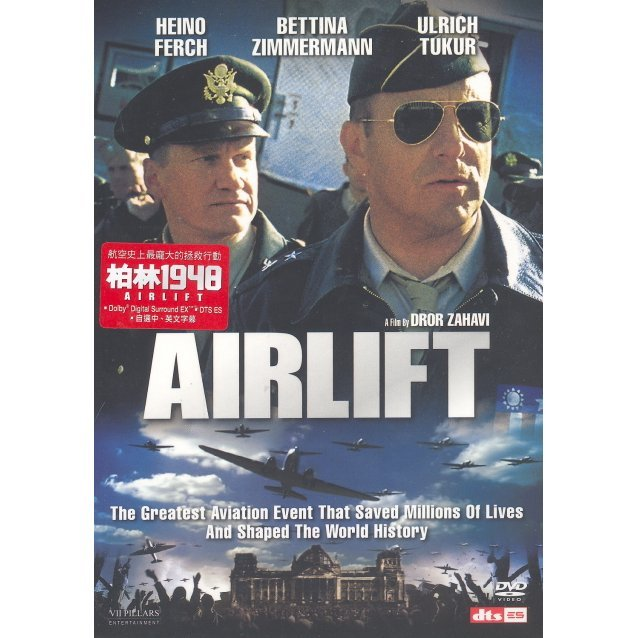 Airlift [2-Discs Edition]