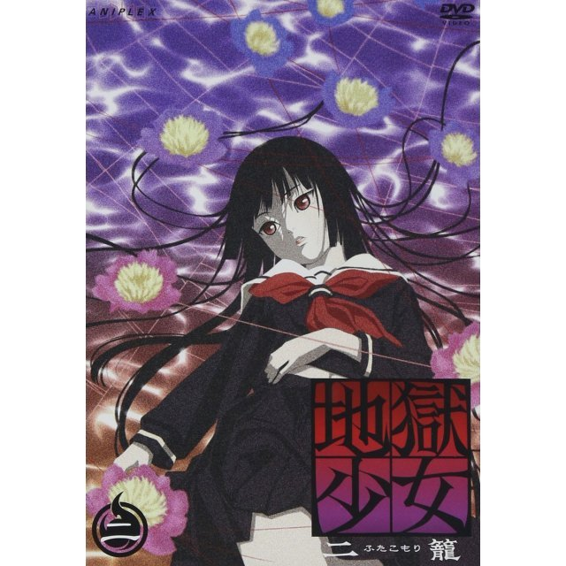 Jigoku Shojo Second Series 2
