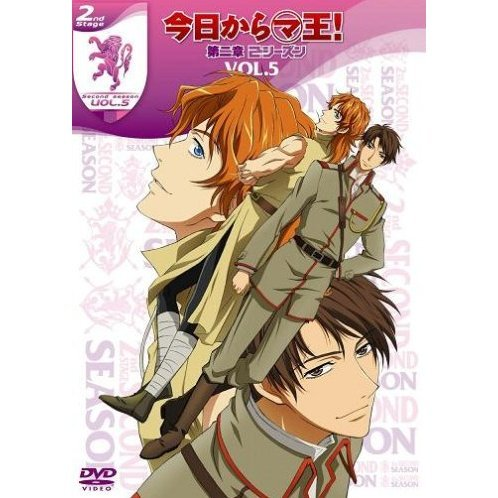 Kyo Kara Maou! Dai 2sho Second Season Vol.5
