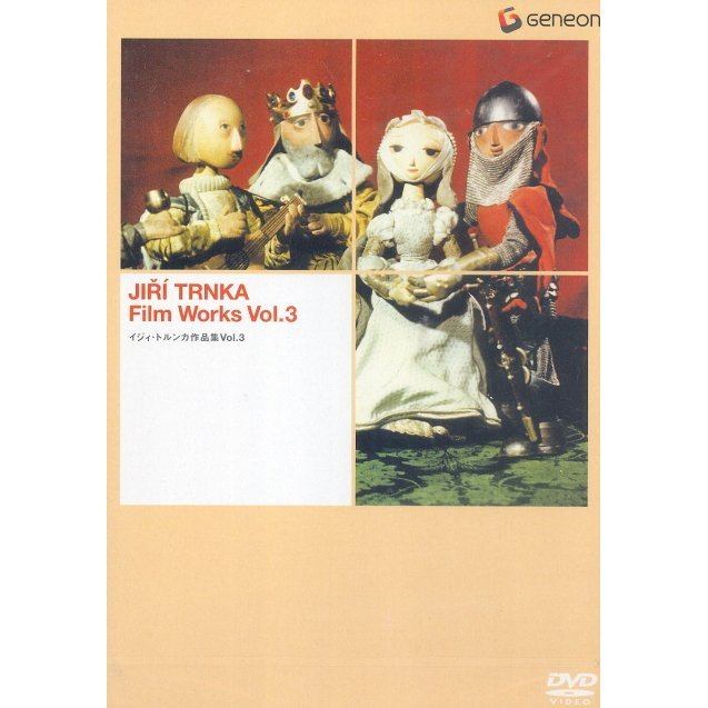 Jiri Trnka Film Worls Vol.3