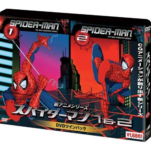 Spiderman New Anime Series 1 & 2 DVD Twin Pack [Limited Pressing]