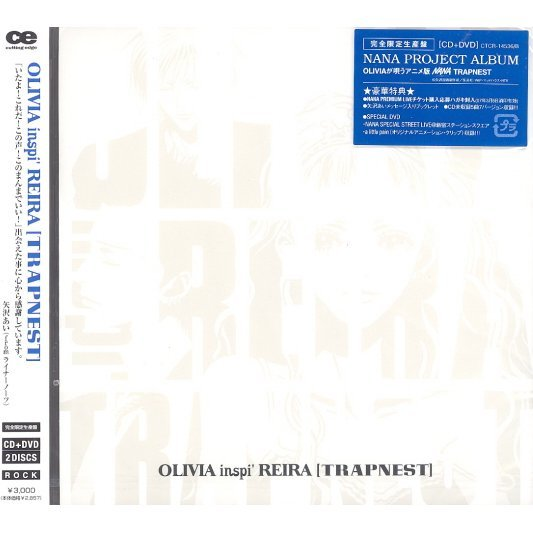 Olivia Inspi' Reira (Trapnest) [CD+DVD Limited Edition]
