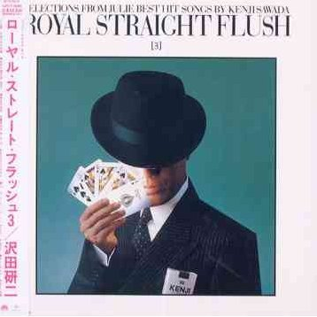 Royal Straight Flash 3 [Limited Edition]