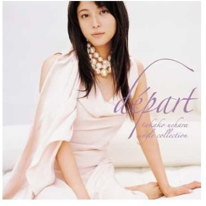De part -takako uehara single collection-