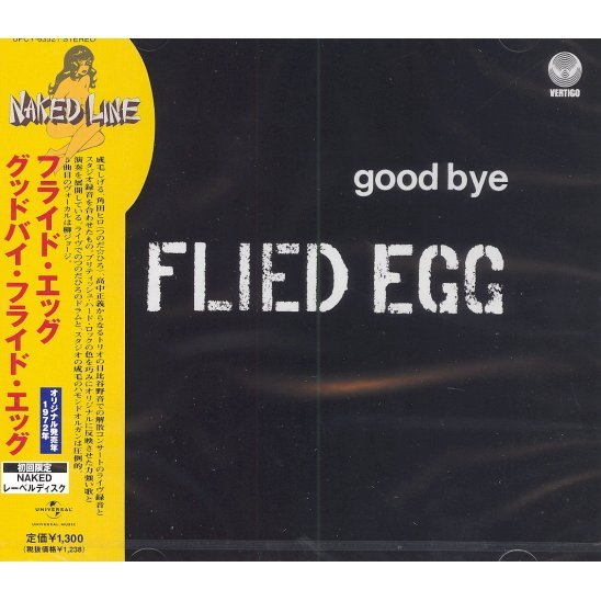 Good-bye Fried Egg