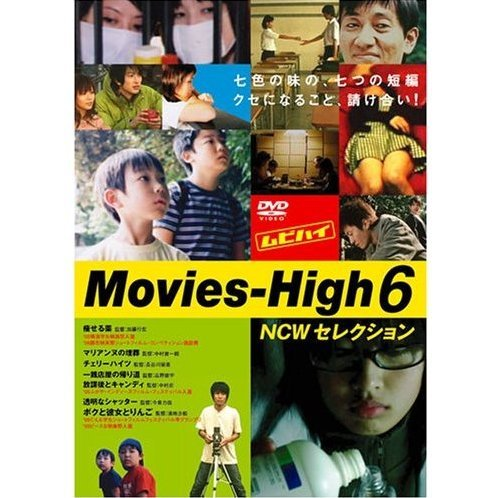 Movies-High Vol.6