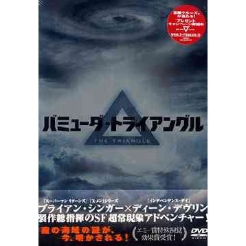 Bermuda Triangle DVD Box