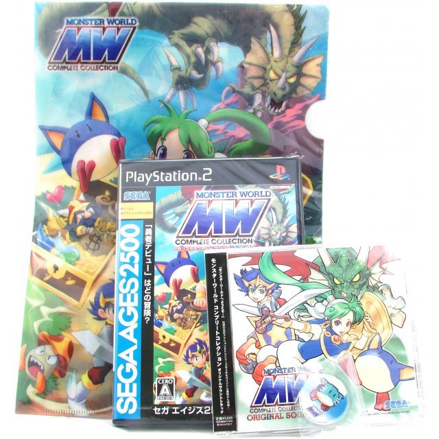 Sega Ages 2500 Vol. 29: Monster World Complete Collection (Segadirect Super DX Pack)