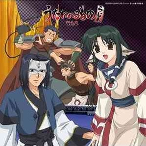Radio CD - Utawarerumono Radio Vol.2 [CD+CD-ROM]