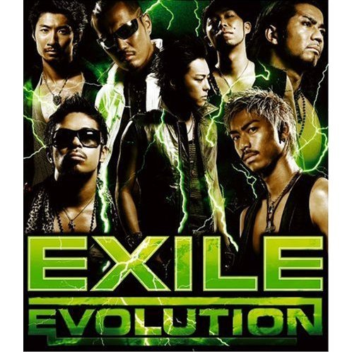 Exile Evolution [CD+DVD Limited Edition]