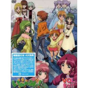 Inukami Vol.9 [DVD+CD Limited Pressing]