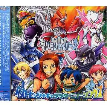 Digimon Savers Best Hitts + Character New Songs
