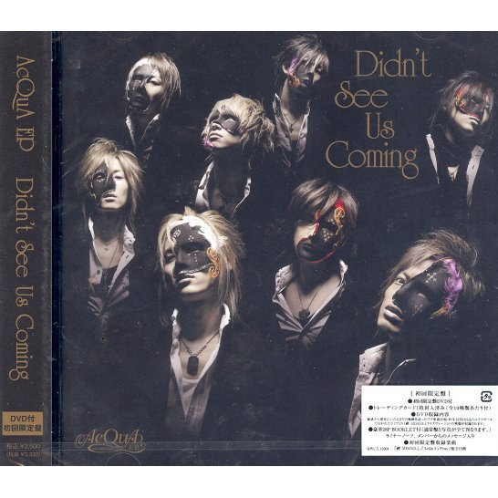 Didn't See Us Coming [CD+DVD Limited Edition]