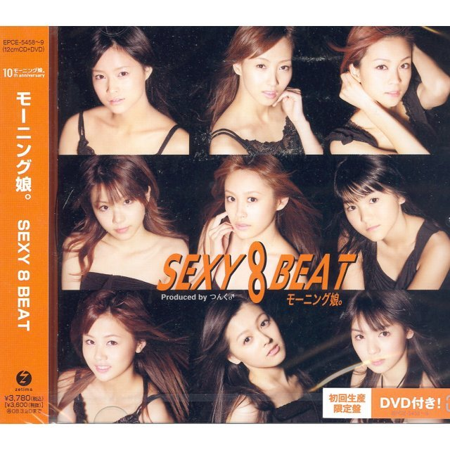 Sexy 8 Beat [CD+DVD Limited Edition]