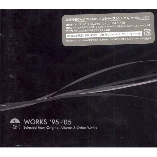 Works '95-'05