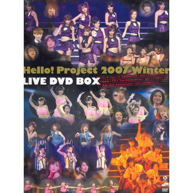 Hello! Project 2007 Winter Live DVD Box [Limited Edition]