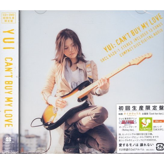 Can't Buy My Love [CD+DVD Limited Edition]