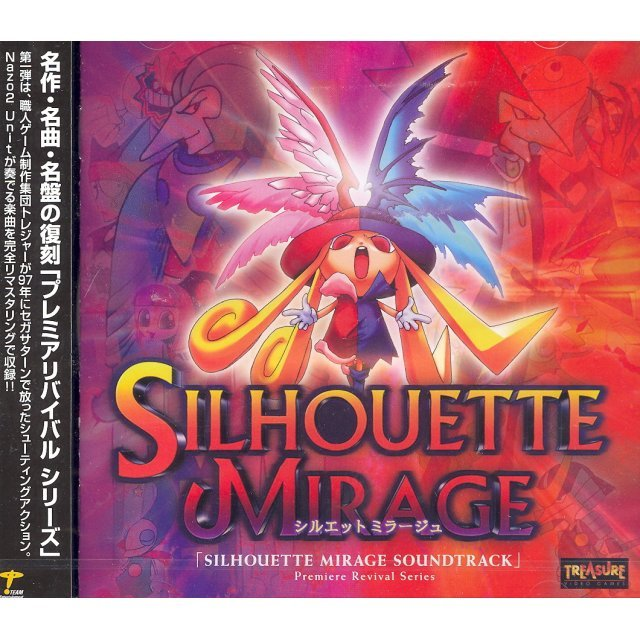 Silhouette Mirage Soundtrack Premium Revival Series