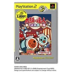Taiko no Tatsujin: Appare Sandaime (PlayStation2 the Best)